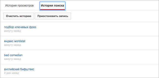 google end