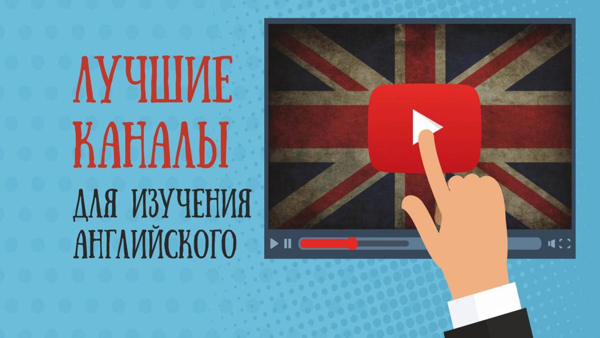 20 бесплатных сайтов для изучения английского языка ...